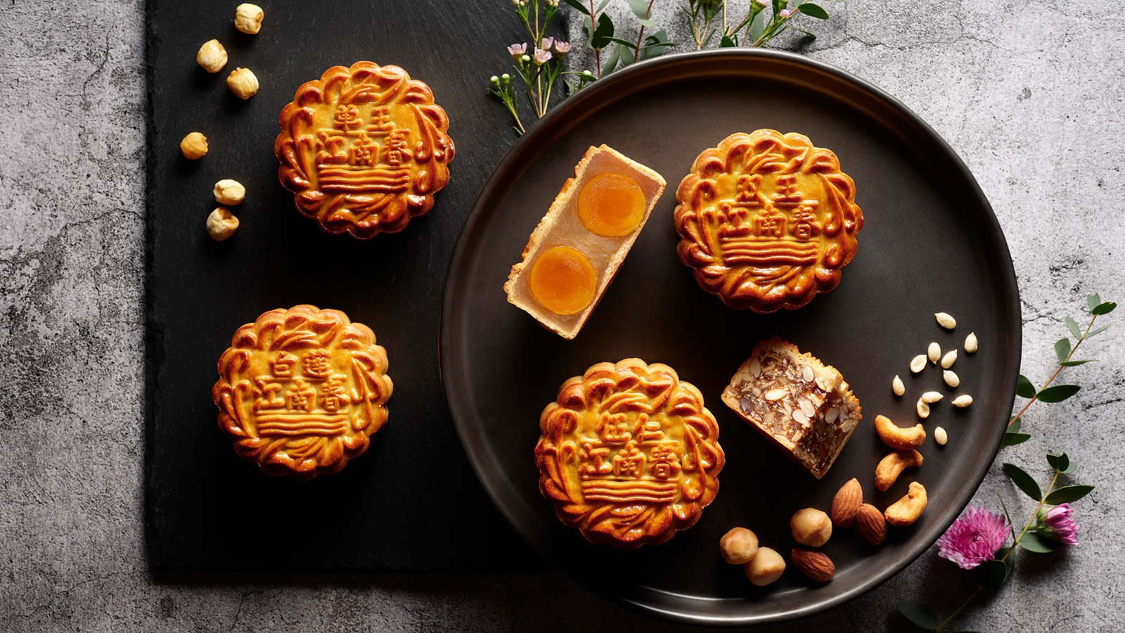 Four Seasons Hotel Singapore Unveils Elegant Mooncake Collection ...